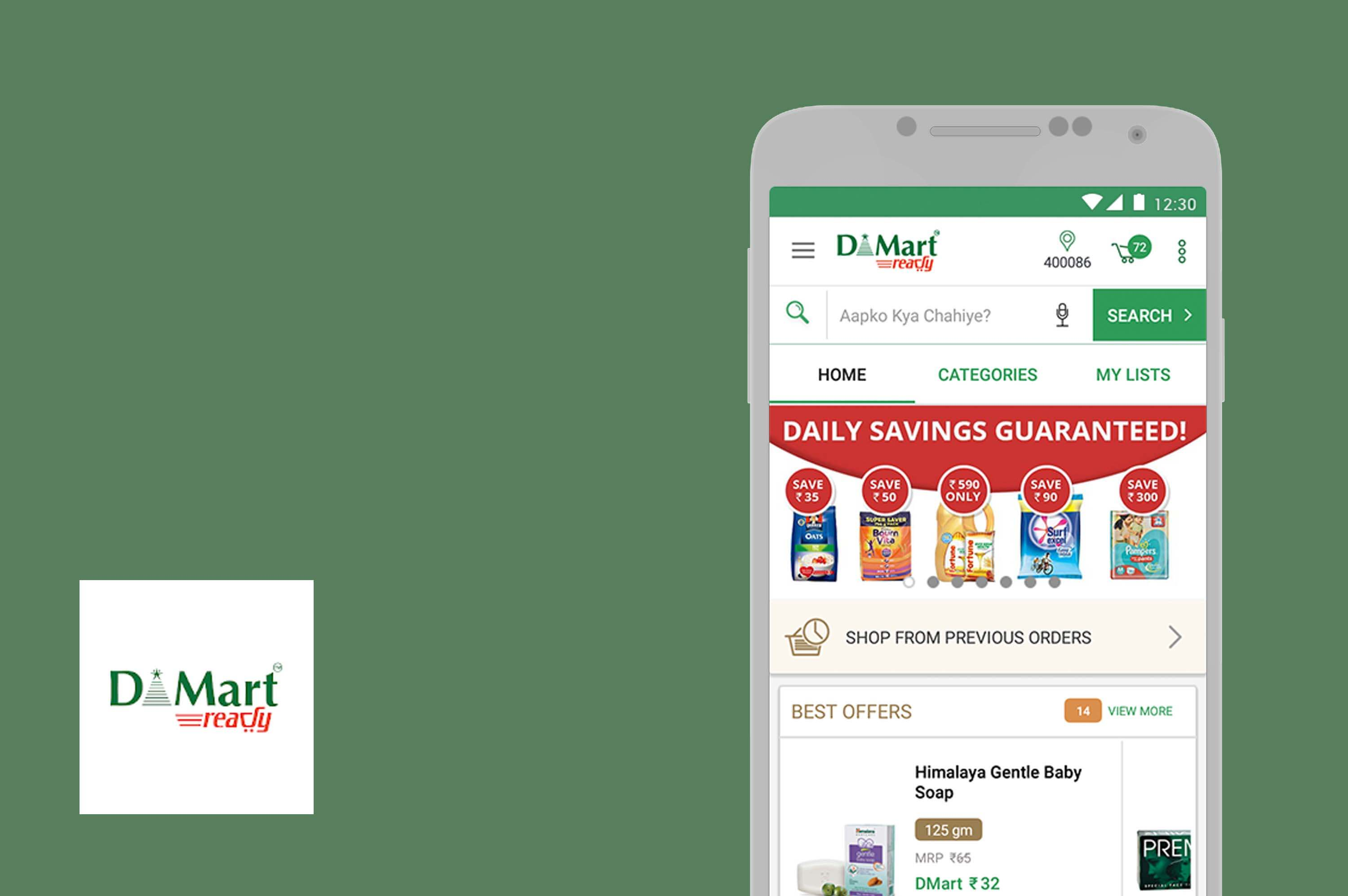 a smartphone with d-mart app opened